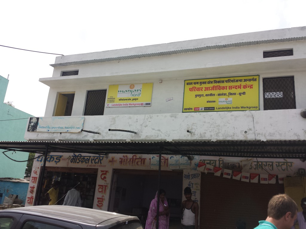 Manjari's offices in Budhpura